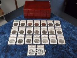 1986-2008 Silver American Eagle Set (NGC MS69s) 1986 First Year Label! With Box