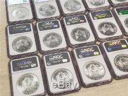 1986-2015 Silver American Eagle Set MS69 NGC $1 US Mint 30 Coins