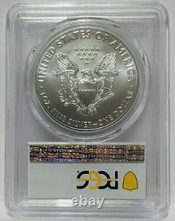 2020-(P) PCGS MS 70 RARE Philadelphia Emergency Issue American Silver Eagle