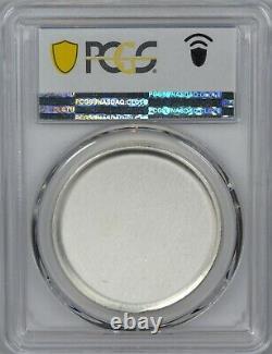 American Silver Eagle Blank Planchet Type-II PCGS MS66 Mint Error Scarce